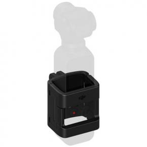 Аксессуар для экшн камер DJI Osmo Pocket Accessory Mount Part 3