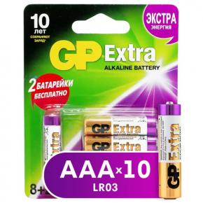 Батарея GP Extra Alkaline AAA (LR03), 10 шт. 24AX8/2-CR10