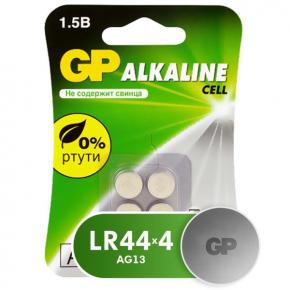 Батарея GP Alkaline A76, 4 шт (GPA76F-2CRU4)