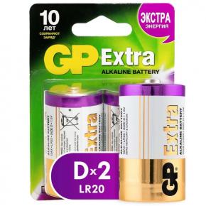 Батарея GP Extra Alkaline D (LR20), 2 шт (13AXNEW-2CR2)